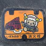 南大阪の町「泉大津」には羊がいっぱい!