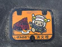 大阪「泉大津」の消火栓