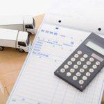物流コストとは?内訳や業界平均、削減方法について詳しく解説