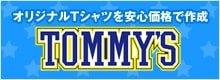 オリジナルTシャツ作成TOMMY'S